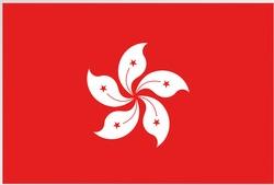 working holiday visa Hong Kong